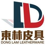 东莞市东林皮具制品有限公司